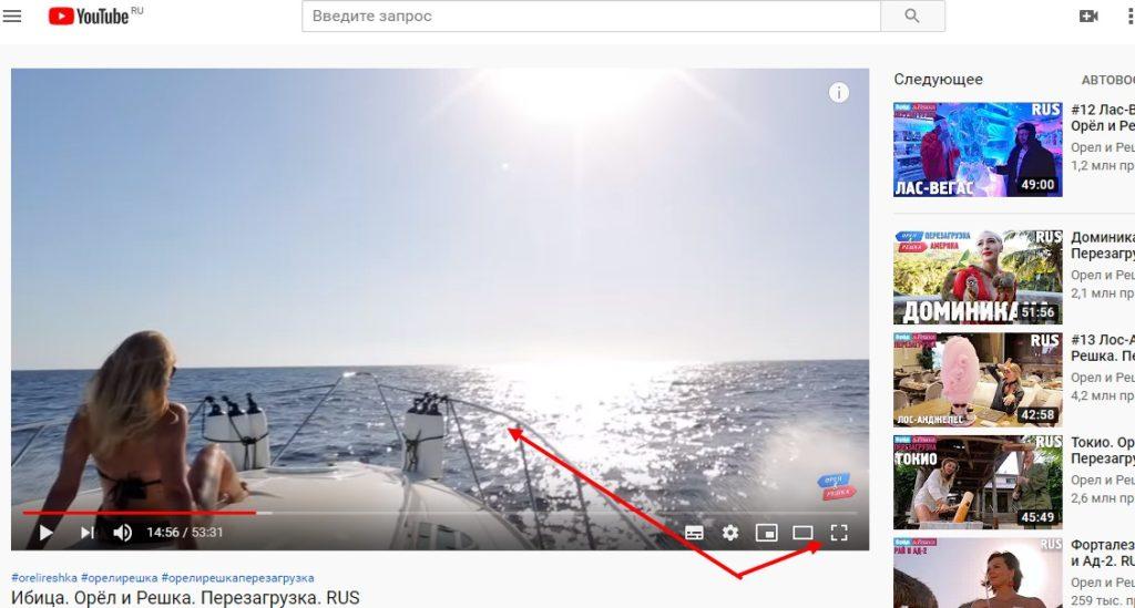 картинки из видео онлайн