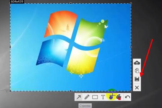 как работает Скриншотер