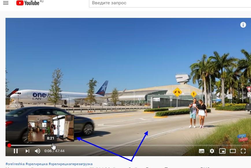 как сделать картинку из видео онлайн