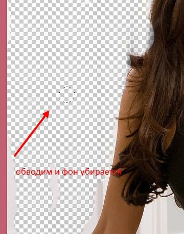 прозрачная картинка в Фотошопе