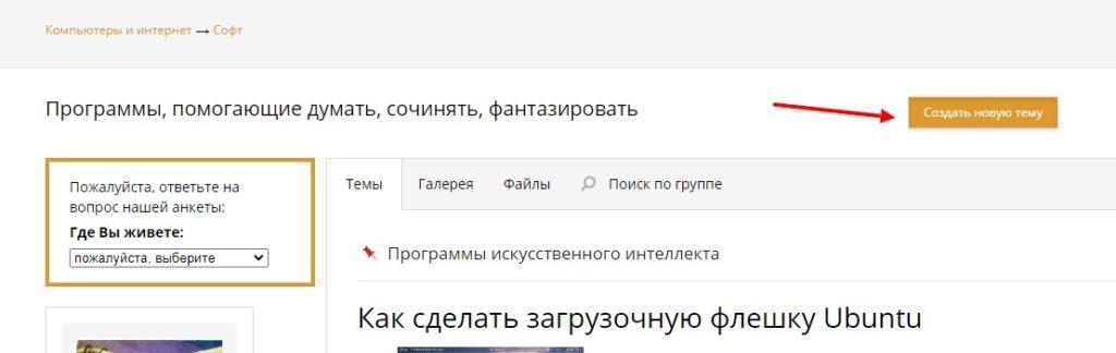 , что такое Subscribe.ru