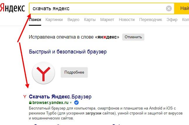 что такое Яндекс браузер и для чего он нужен