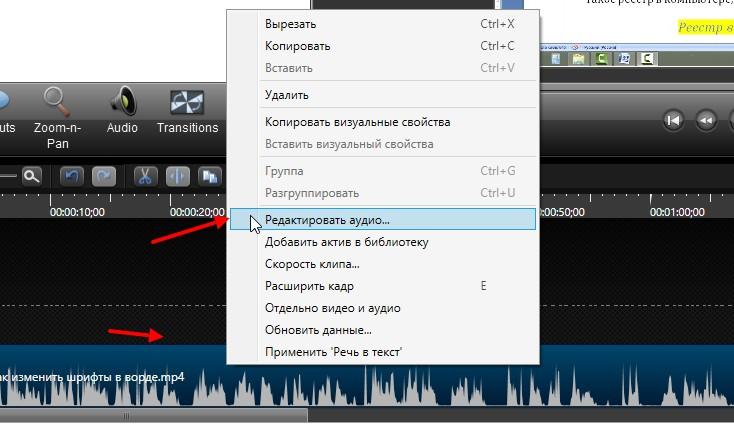 Как удалить шум из видео