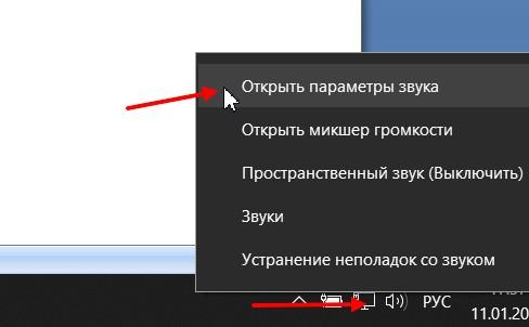 Что делать если не работает звук на Windows 10