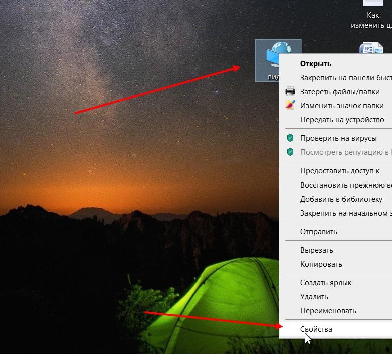 Как изменить цвет папок в Windows 10