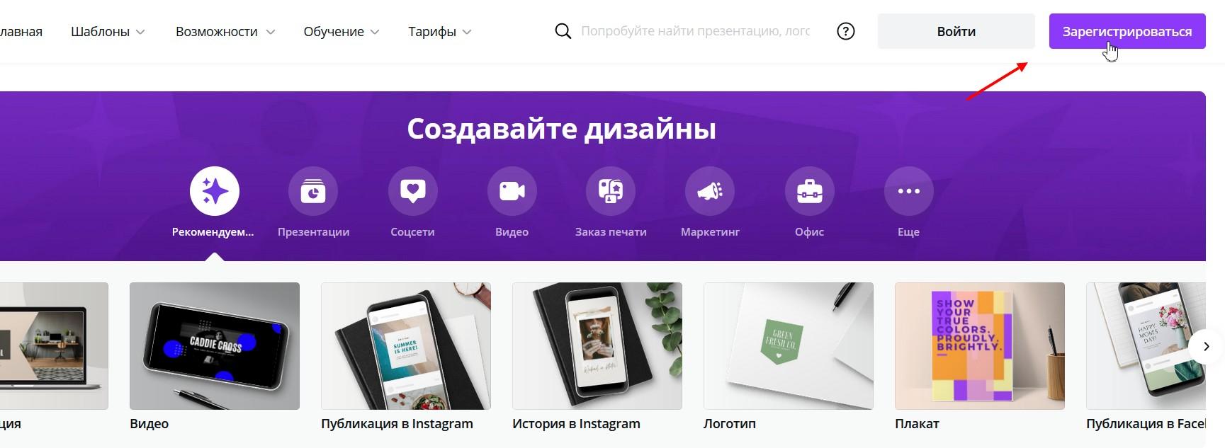 Cnava.com на русском онлайн