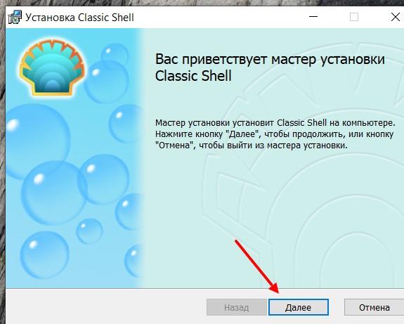 кнопка Пуск для Windows 10