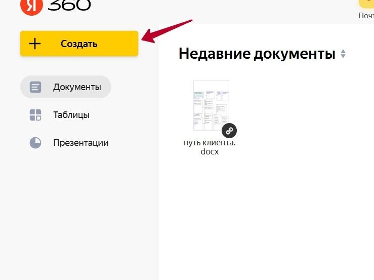 Excel таблица онлайн