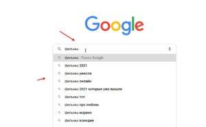 как искать в Интернете информацию